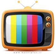 دانلود آیکون تلویزیون برای طراحی بنر و پوست