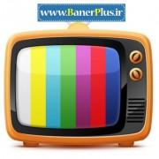 آیکون تلویزیون لایه باز برای طراحی بنر و هدر
